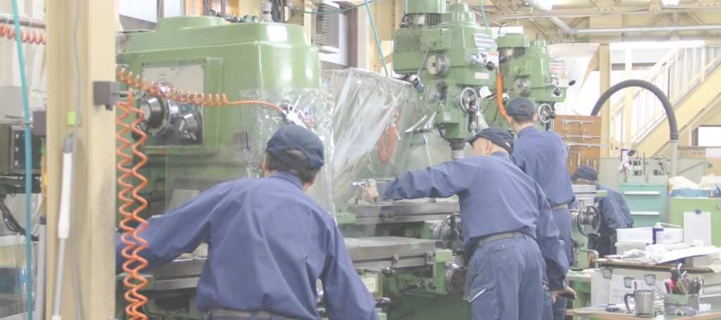 昭和製作所 製造 工場